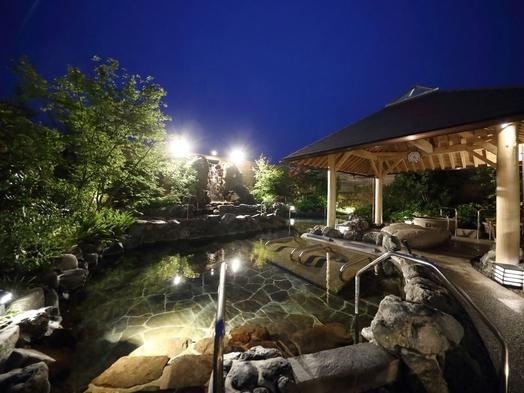 【温泉施設券付き】神戸みなと温泉 蓮で癒しのひと時をご堪能。心と体を健康に=朝食付=