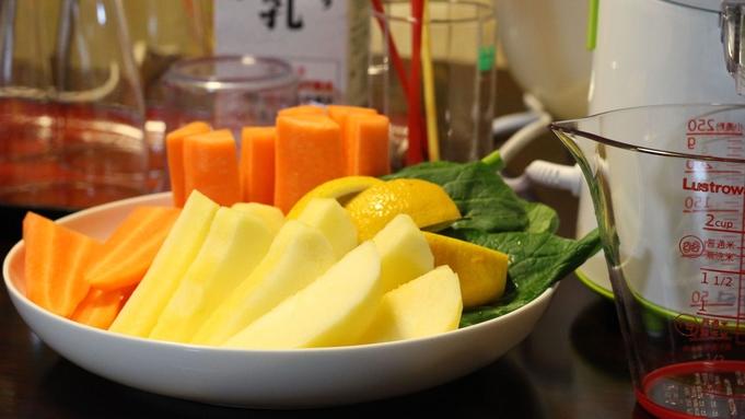【プチファスティングin卯之町】酵素野菜ジュース+ハーブティーでお試しデトックス♪リフレッシュ旅♪