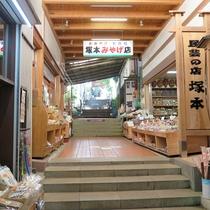 *【周辺情報】こま参道には約360段もの階段があります。土産屋を見ながら、楽しく登れます♪