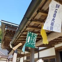 *【阿夫利神社周辺】江戸時代に一大ブームとなった大山登山を楽しみませんか?