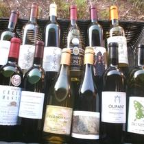*ワインを楽しみながらゆったりお過ごしください