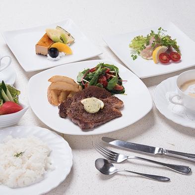 【夏秋旅セール】【二食付】洋食ステーキコース!有頭エビフライコースへ変更可♪
