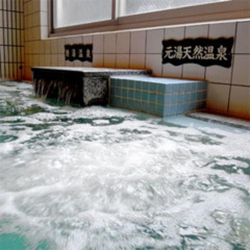 【温泉】腰湯