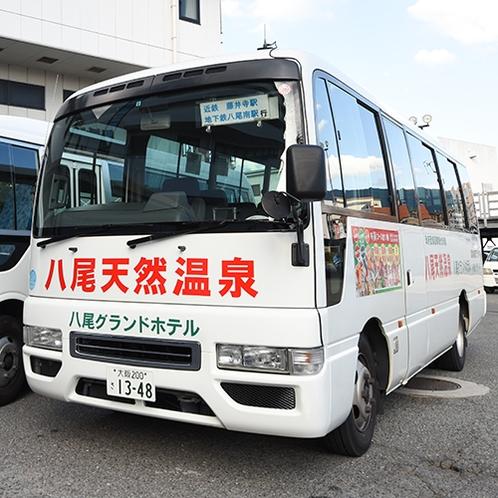 【その他】バス