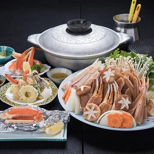【日本海】上かに鍋