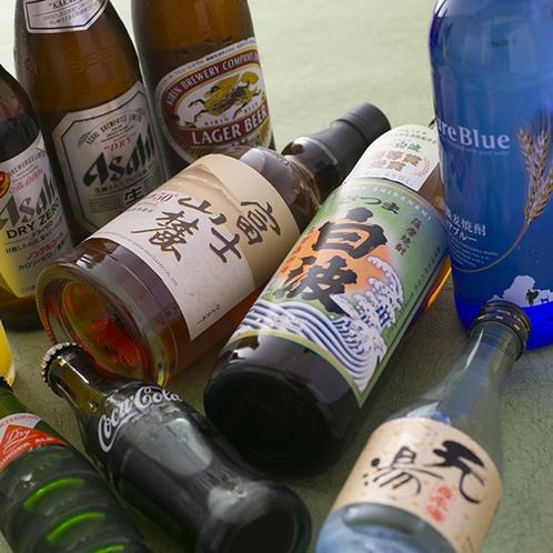 【日本海】飲み放題
