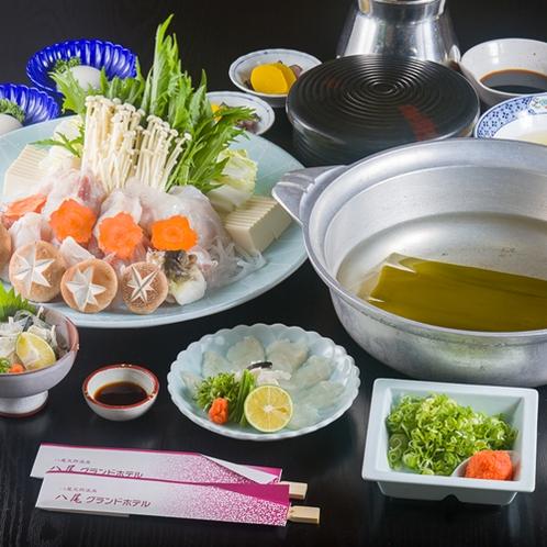 【日本海】てっちり 鍋