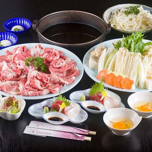 【日本海】島原和牛 すき焼き 鍋