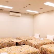 6人グループ部屋