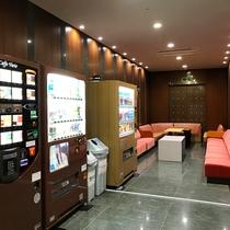 本館1階自販機コーナー
