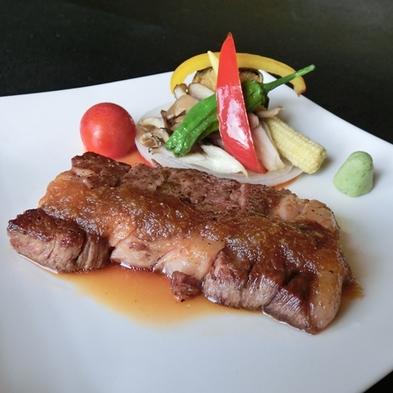 【選べる贅沢!】信州プレミアム牛のステーキor朴葉焼き。選べる1品アップグレード