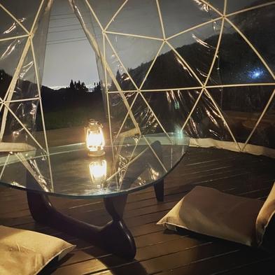 【テント1時間貸切&ボトルワイン付!】夜景+星空★「お庭テント」のプライベート空間でワイン堪能プラン
