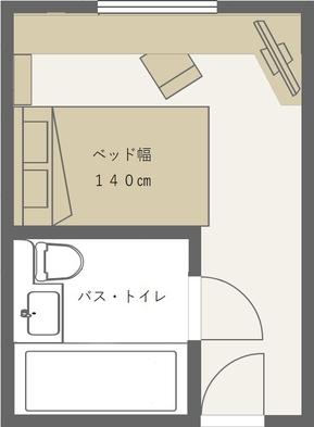 いつもよりお得に!【カップル&ファミリー】【素泊り】セミダブル割引プラン〔2名1室ベッド1台〕