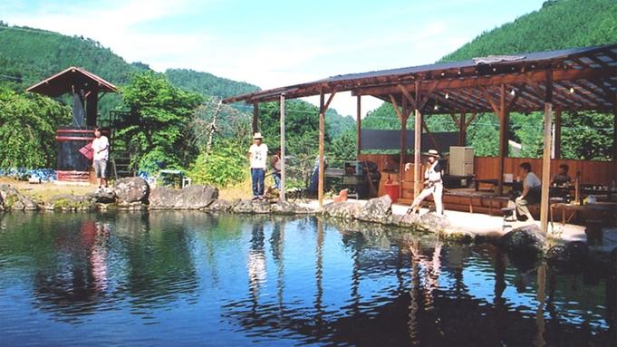 【釣り堀1時間無料】青〜い空の下楽しむ釣りプラン<当館人気自然を感じる旅>