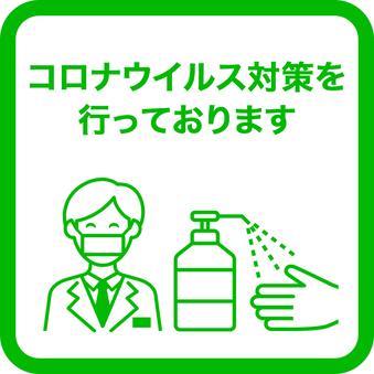 【禁煙】オーシャンフロント【和室10畳/バス・トイレ付】
