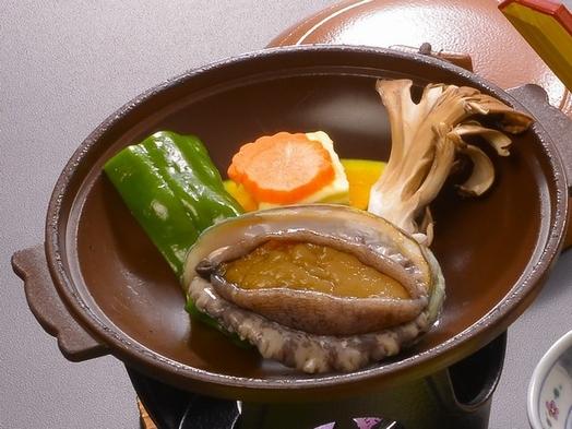 【楽天スーパーSALE】10%OFF レギュラープラン≪夕食/広間≫鮑の踊焼付き海鮮膳コース
