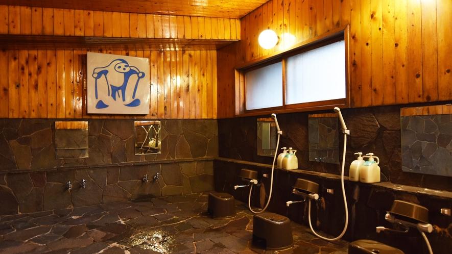 *【大浴場】  お風呂でゆっくり寛いで下さい