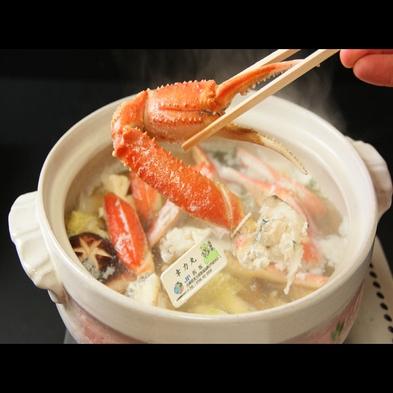 活蟹【つるだの活松葉フルコース】厳選された日本海冬の味覚「タグ付き活松葉蟹」に舌鼓◎