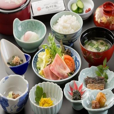 ☆★☆ 予約の受付は15時までの1泊朝食付きのプランです。 チェックインは21時まで受付!☆★☆