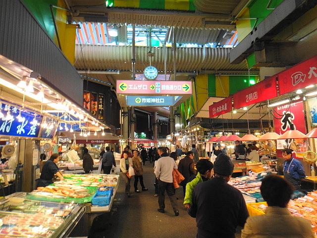 ■観光:賑わう近江町市場