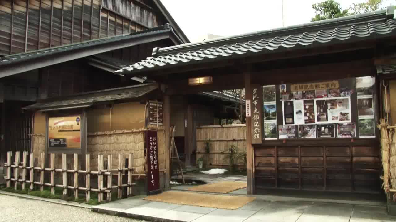 ■観光 長町武家屋敷跡 老舗記念館
