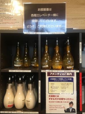 【BBHグループ140店舗記念】シンプルステイ〜朝食バイキング付♪