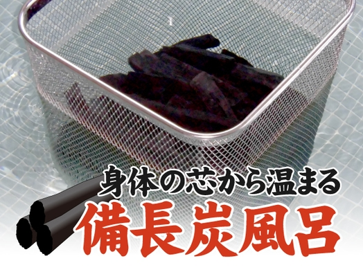 【期間限定】今だけお得!4000円ポッキリプラン♪【朝食付き♪】