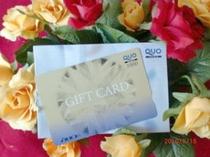 ■プラン:QUOカード付プランは出張の味方