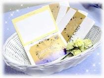■プラン:QUOカード付きプランは出張の味方