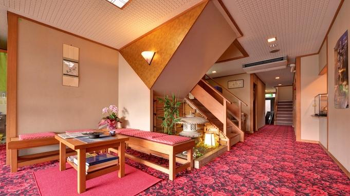 ◆迎春2022◆人気の料理旅館で優雅に迎えるお正月【特典付】