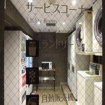 5F ユーティリティーコーナー(電子レンジ・コインランドリー・製氷機)