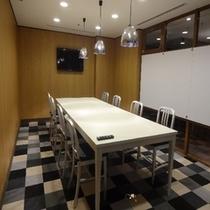 ビジネスラウンジ 会議室(3部屋あり)