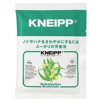 プラン特典:KNEIPP入浴剤(イメージ)