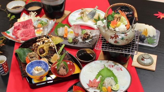 【25周年記念◆彩コース】神戸牛しゃぶ・松茸土瓶蒸し・てっさなど秋のいろどり食材<休日限定>