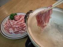 7. 福島県産のエコマ豚をしゃぶしゃぶで美味しく召し上がれ(3〜4名様)3,885円