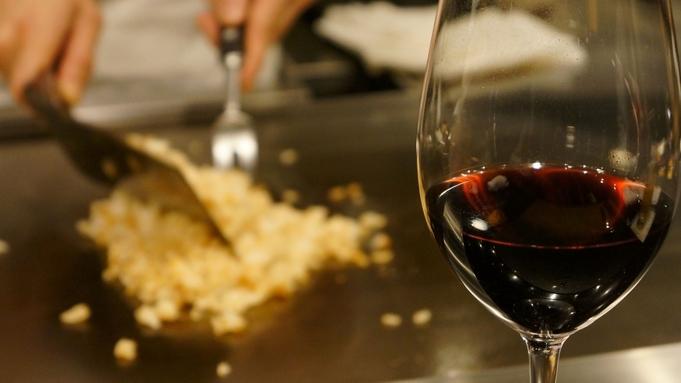 【鉄板焼ディナー/白山(はくさん)コース】夕食+プレート朝食付プラン!≪2食付き≫