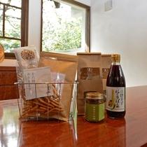 *【売店】体に優しく美味しい品々をご家庭でもお召し上がりいただけます。