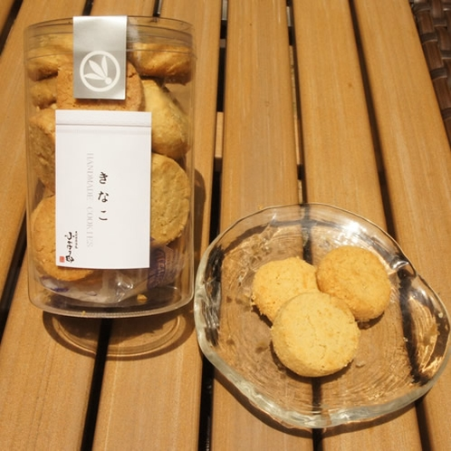 *【じゃぱん】11:00~(定休日水曜日)溶岩石窯で焼いた焼き菓子や手作り豆腐をご用意しております。