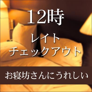 【現金特価★12時アウト】ギガ得セミダブル★