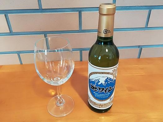 【山梨産ワインをおうちでも!】グループ1本ハーフワインのお土産付きのスタンダードプラン