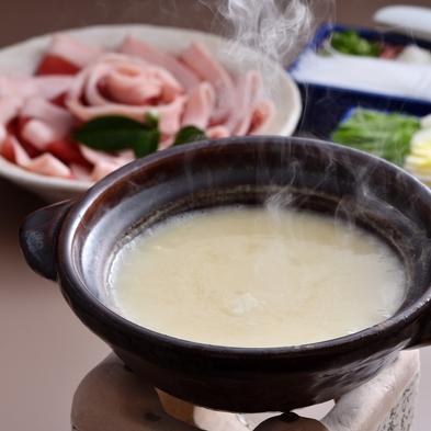 【冬限定あったかぼたん鍋プラン】〜冬が旬の天然猪肉をたっぷりのお野菜とともに〜