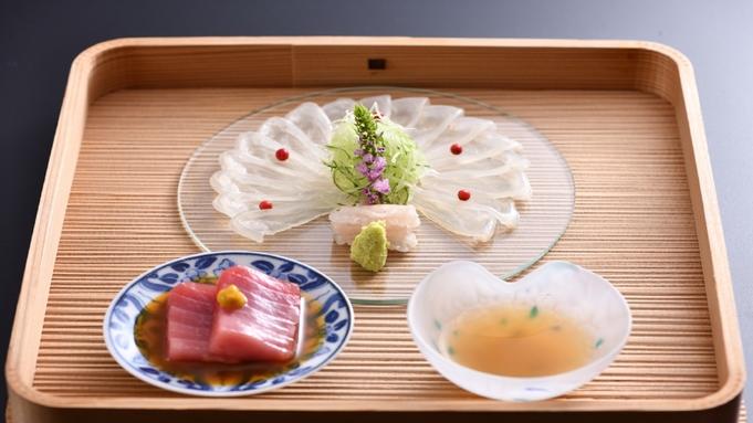 スタンダードプラン【泉‐IZUMI‐】さりげなく満たされる上質のとき(一泊2食付)