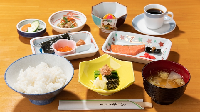 【朝食付】アクセス便利!朝食は和食OR和洋チョイスOK!【現金特価】