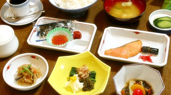 【楽天トラベルセール】あきたこまちの美味しいお米でパワーチャージ★朝食付き