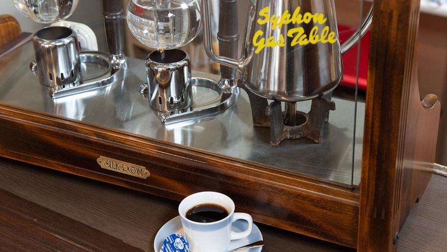 *【朝食/モーニングコーヒー】