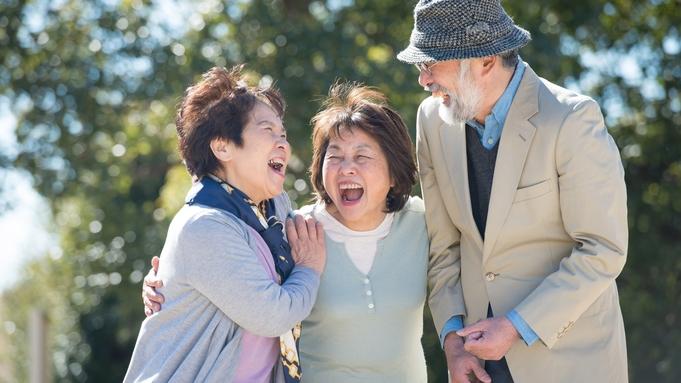 【シニア割引】65歳以上の方ご優待★安来で癒しの大人旅〜♪