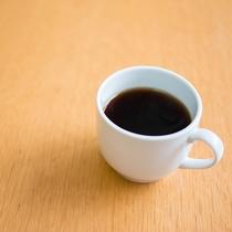 *【コーヒー】お食事後にほっと一息…♪