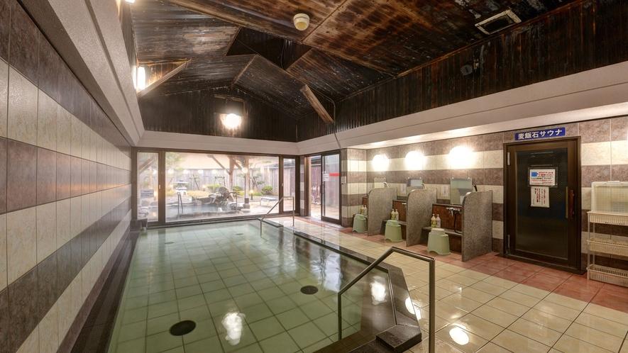 *【ふれあいプラザ大浴場】広々とした内湯でのんびりお入りいただけます。
