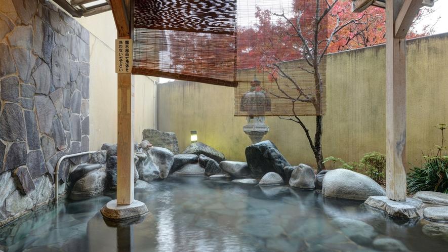 *【夢ランド露天風呂】の~んびり良湯をお楽しみください。