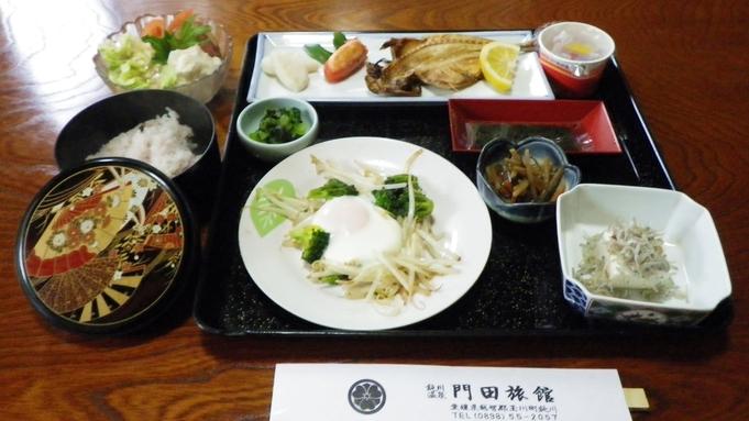 【二食付き】おまかせ会席プラン◆湯治にも人気の鈍川温泉満喫◆